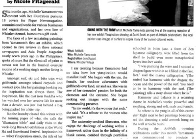Pique Newsmagazine article on  Yinspiration Surf Art show in Whistler